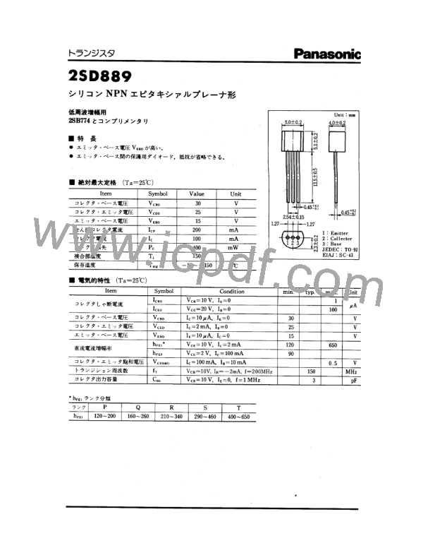 2SD889